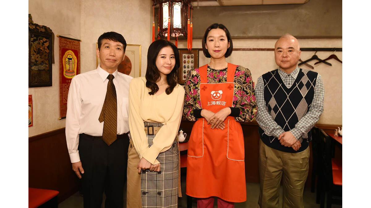 """『わた定』に登場する""""上海飯店""""が食べログに登場!?"""