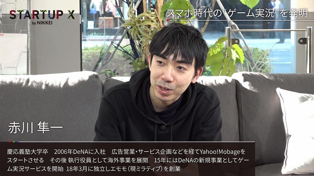 20190510_nikkei_02.jpg