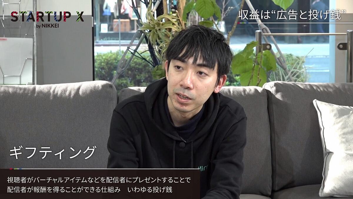 20190510_nikkei_09.jpg