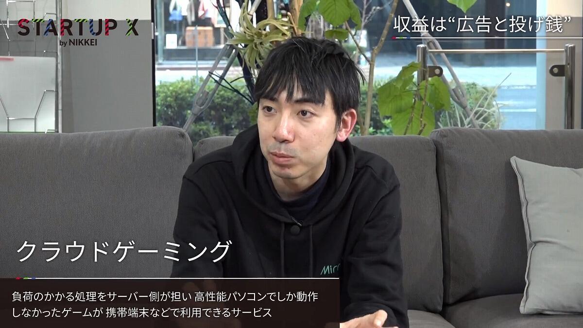 20190510_nikkei_11.jpg