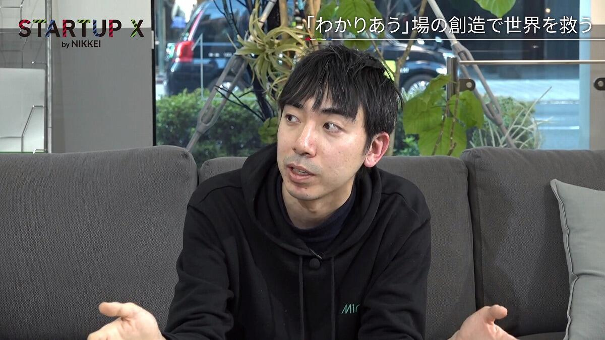 20190510_nikkei_19.jpg