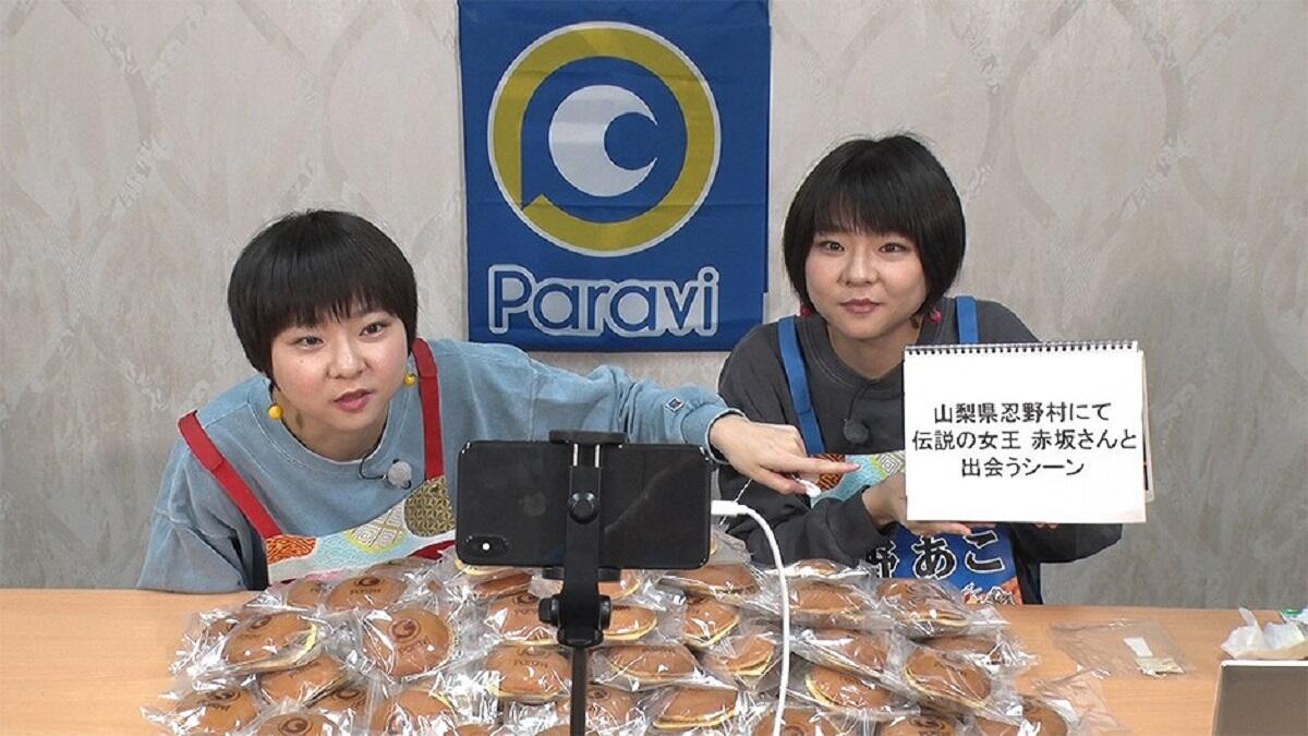 『大食い女王決定戦2019』をパラビ独占配信!四天王VS新星の白熱バトル