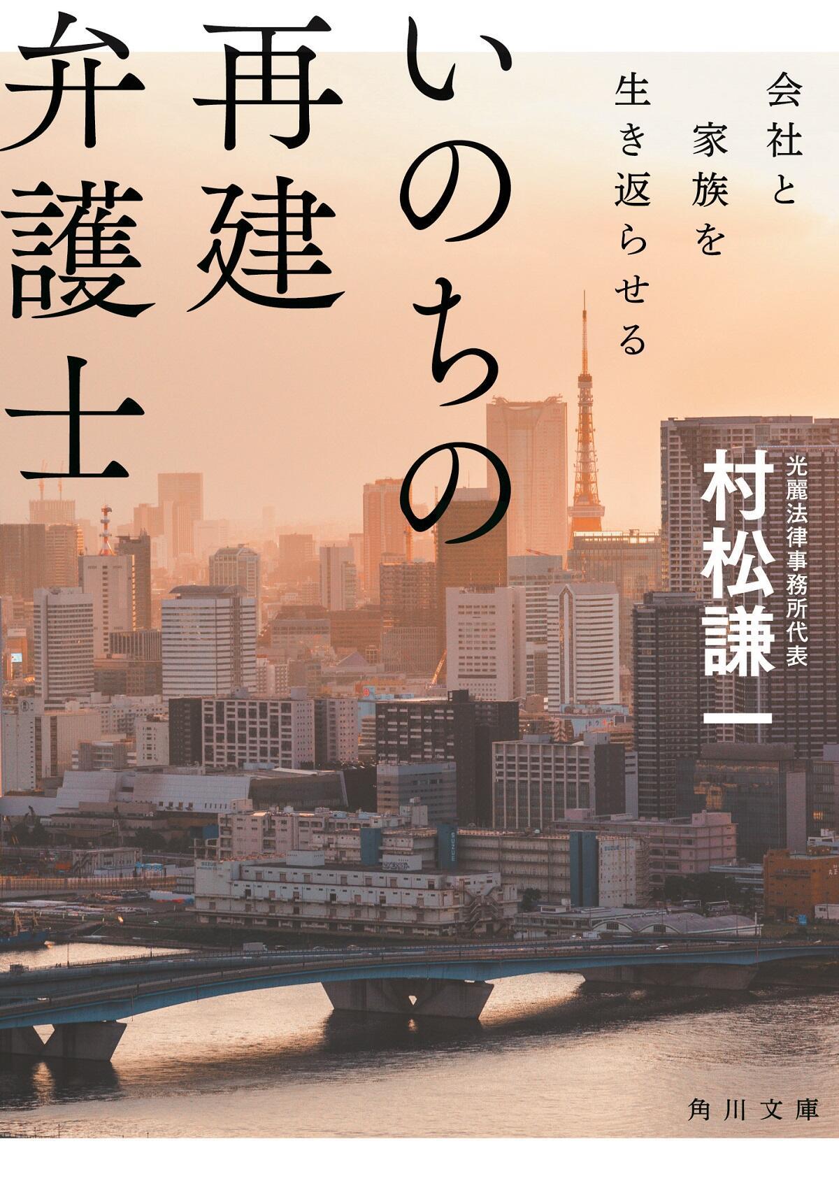 20190516_ri-garu_02.jpg