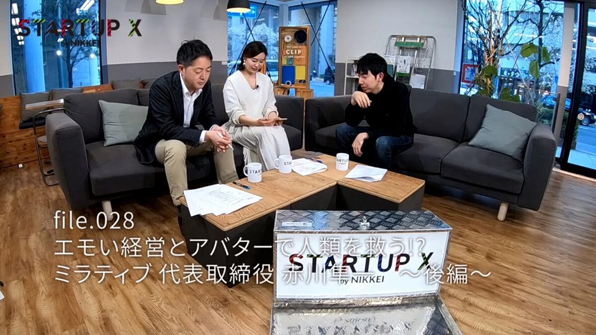 ゲーム実況のミラティブ、赤川社長の市場創造戦略