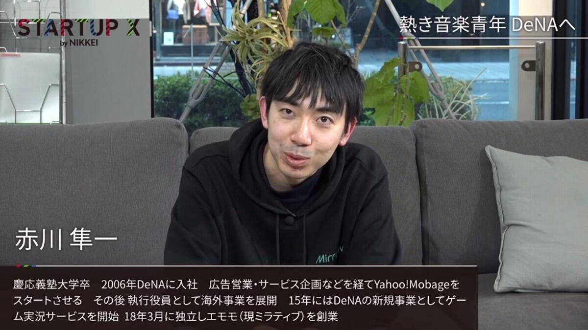 20190517_nikkei_10.jpg