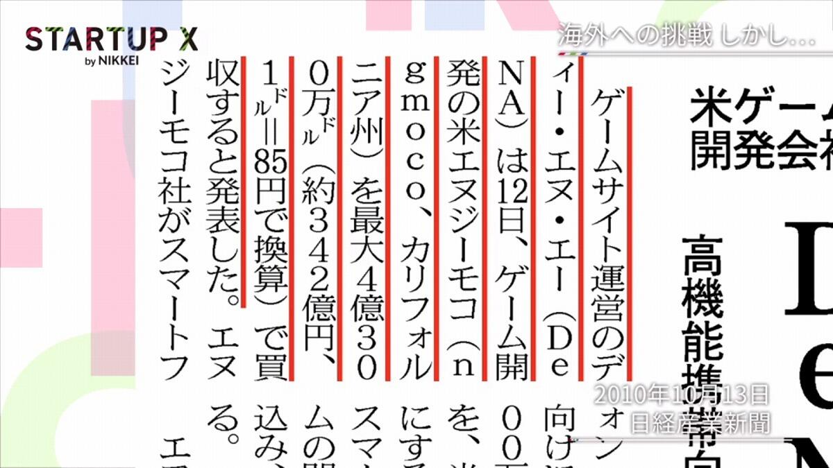 20190517_nikkei_16.jpg