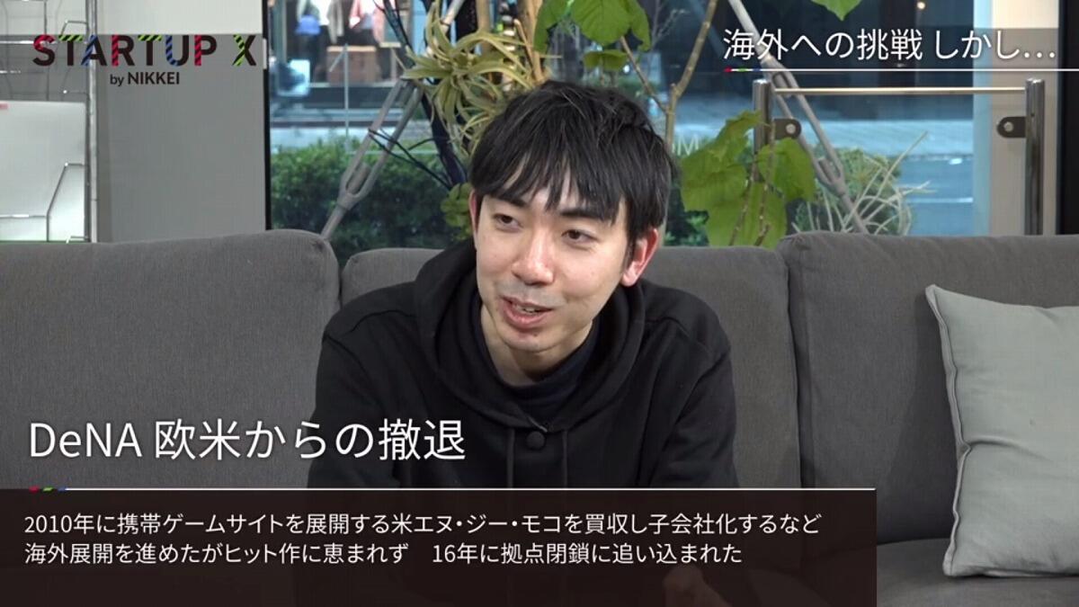 20190517_nikkei_18.jpg