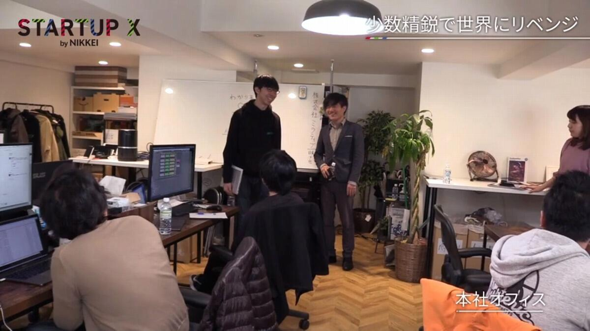 20190517_nikkei_22.jpg