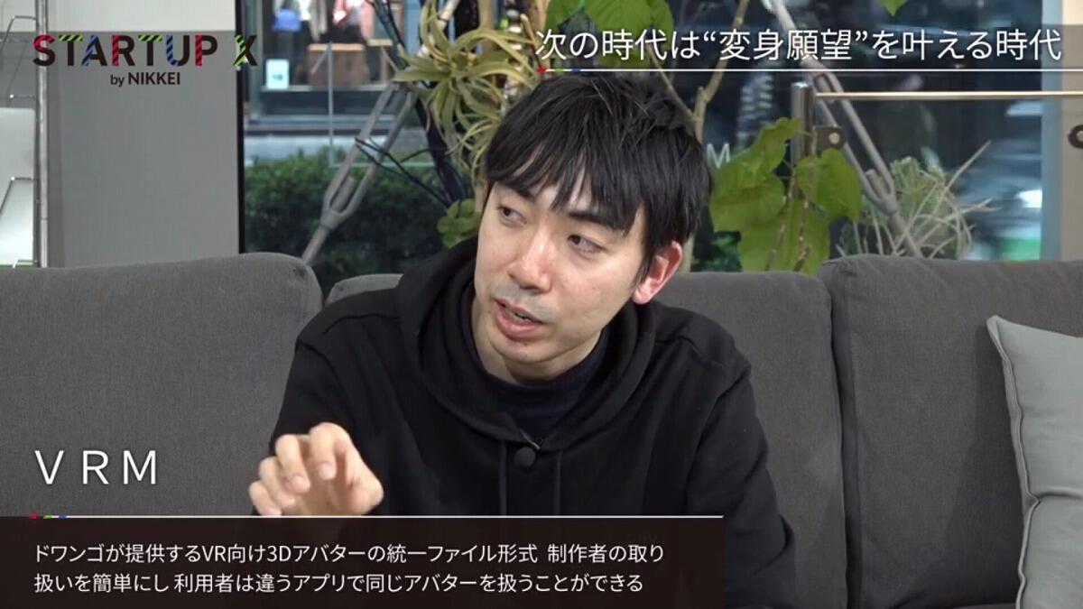 20190517_nikkei_39.jpg