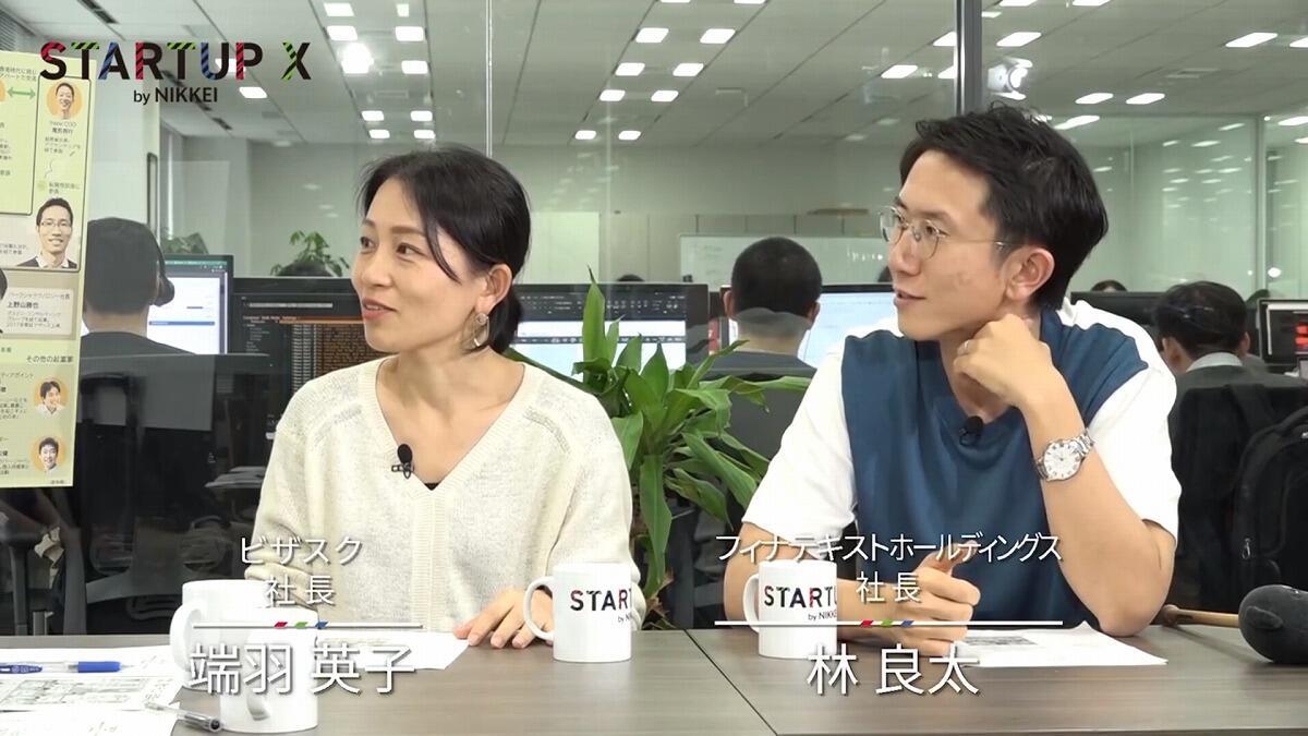 20190524_nikkei_05.jpg