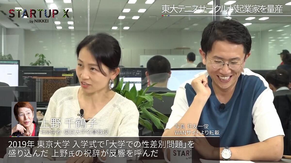 20190524_nikkei_14.jpg