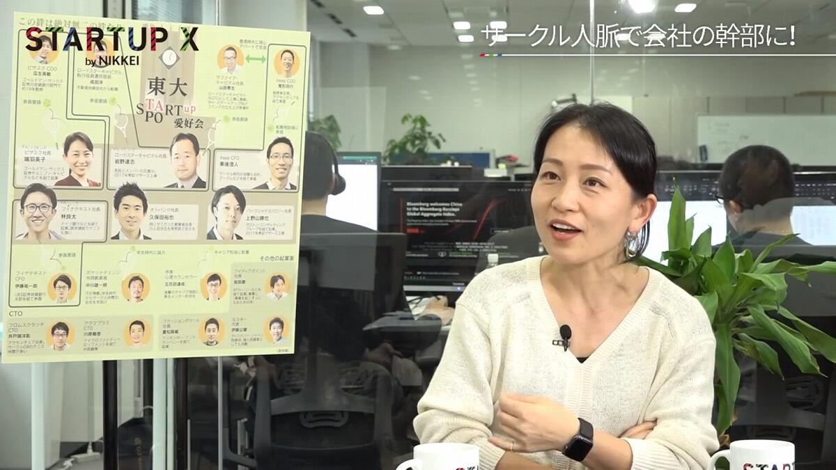 20190524_nikkei_30.jpg