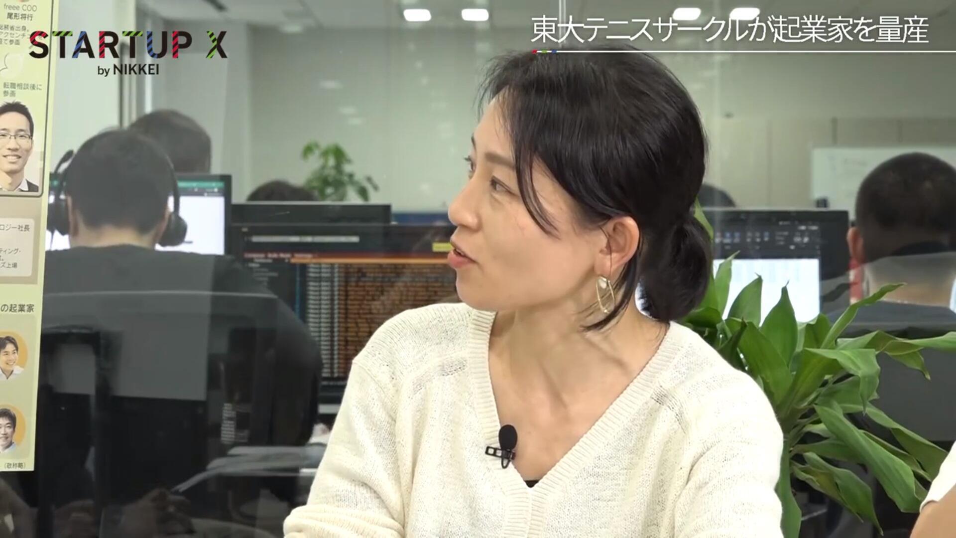 20190524_nikkei_36.jpg