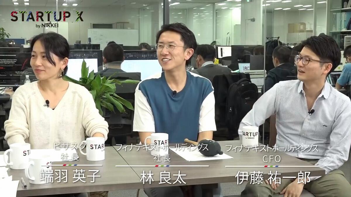20190531_nikkei_04.jpg