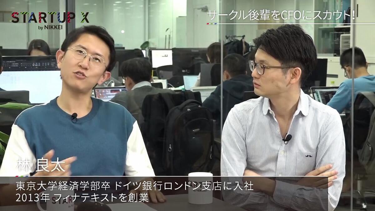 20190531_nikkei_09.jpg