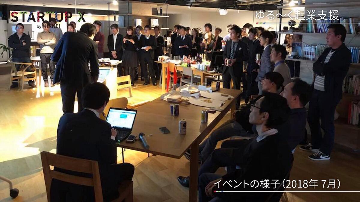 20190531_nikkei_19.jpg