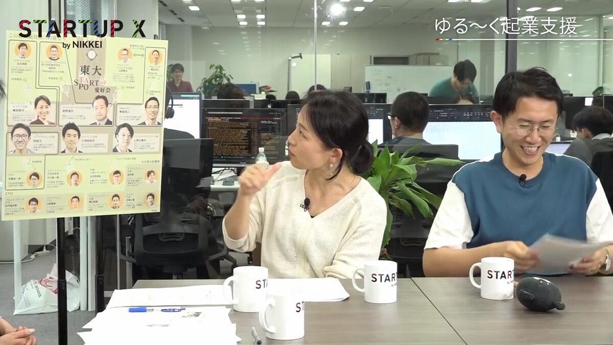 20190531_nikkei_20.jpg
