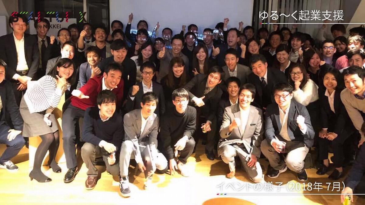 20190531_nikkei_34.jpg