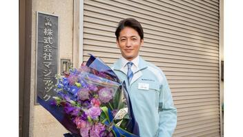 『スパイラル』主演・玉木宏がクランクアップ!貫地谷しほりら仲間に感謝