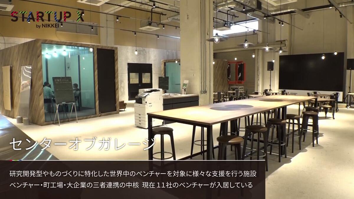 20190607_nikkei_05.jpg