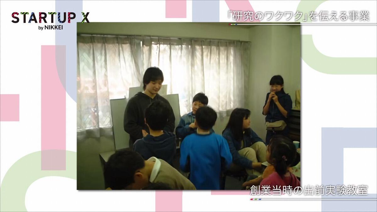 20190607_nikkei_11.jpg
