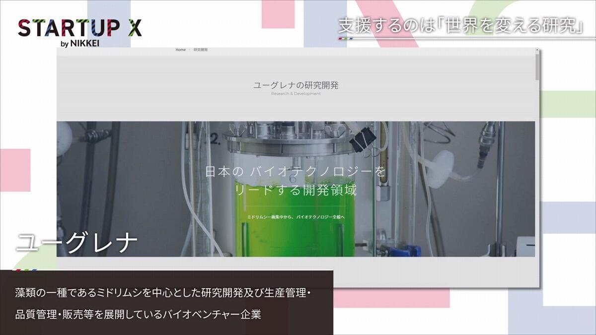 20190607_nikkei_16.jpg