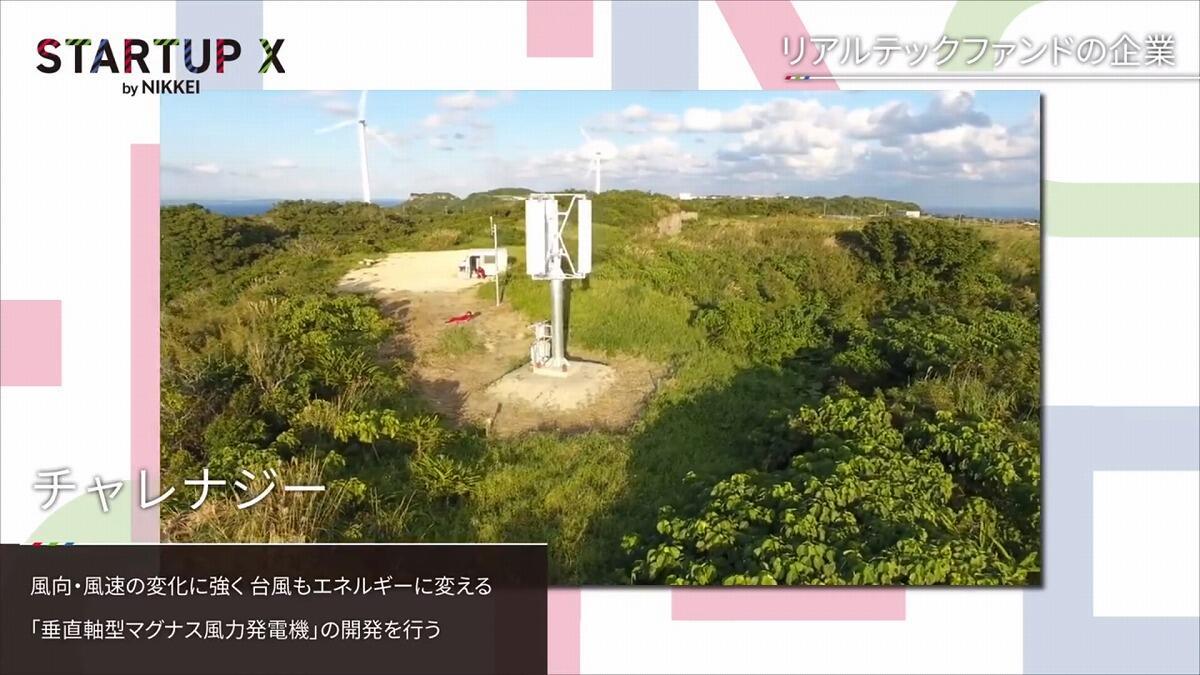 20190607_nikkei_24.jpg