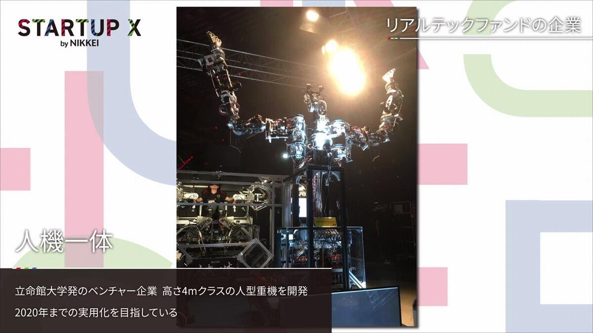 20190607_nikkei_30.jpg