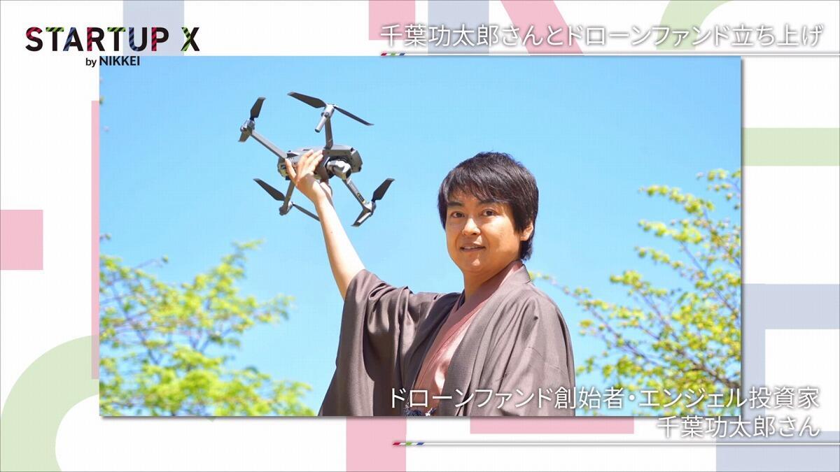 20190607_nikkei_34.jpg