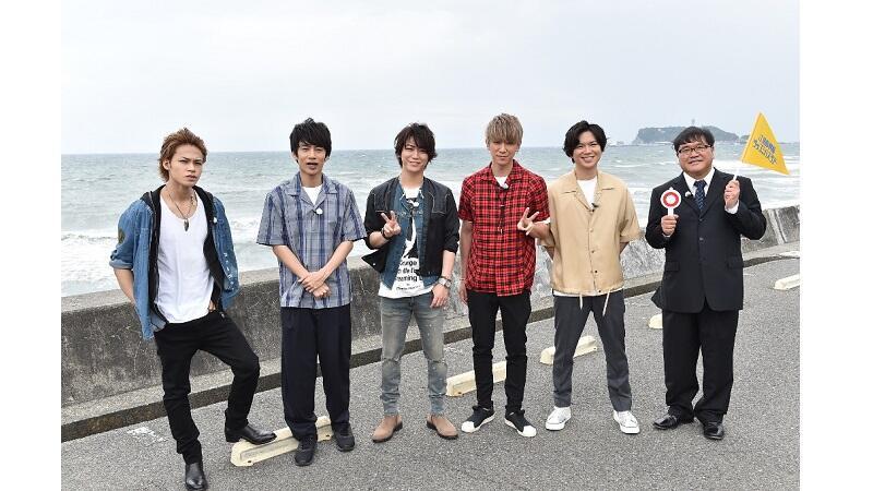 """KAT-TUNとNEWSが激突!?番組コラボで""""ハードロケ""""に挑戦"""