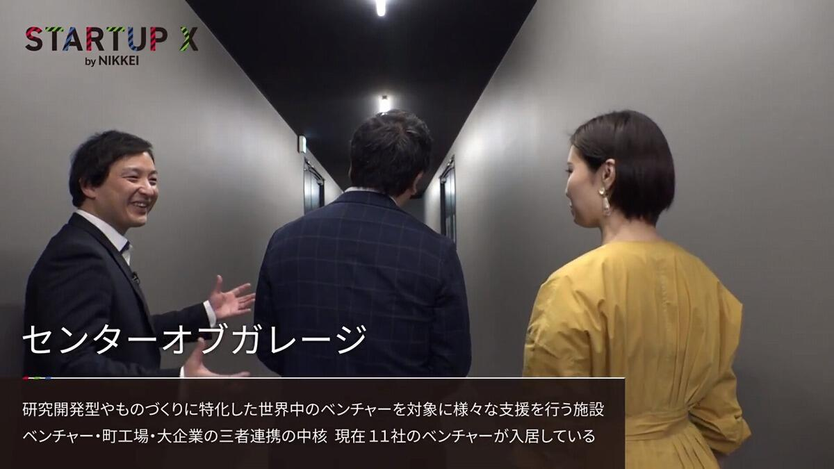 20190614_nikkei_08.jpg