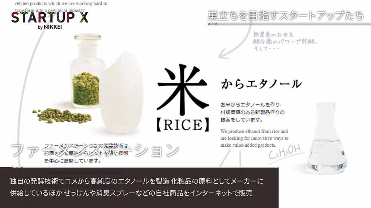 20190614_nikkei_18.jpg