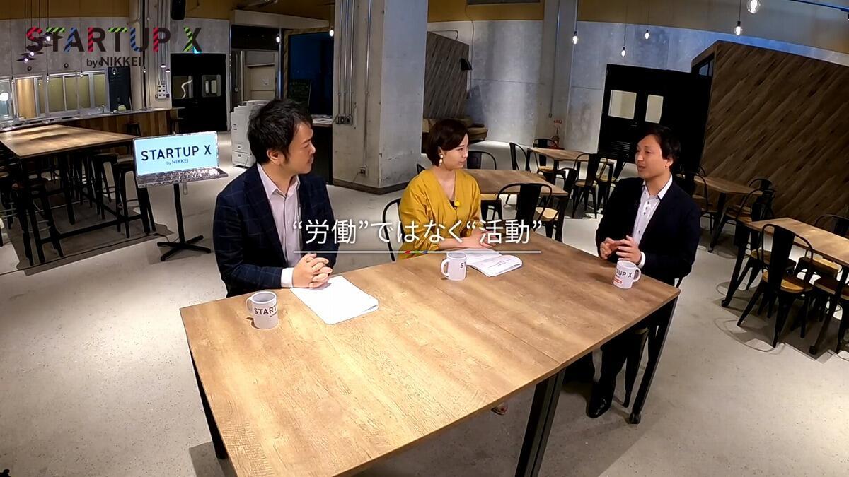 20190614_nikkei_23.jpg