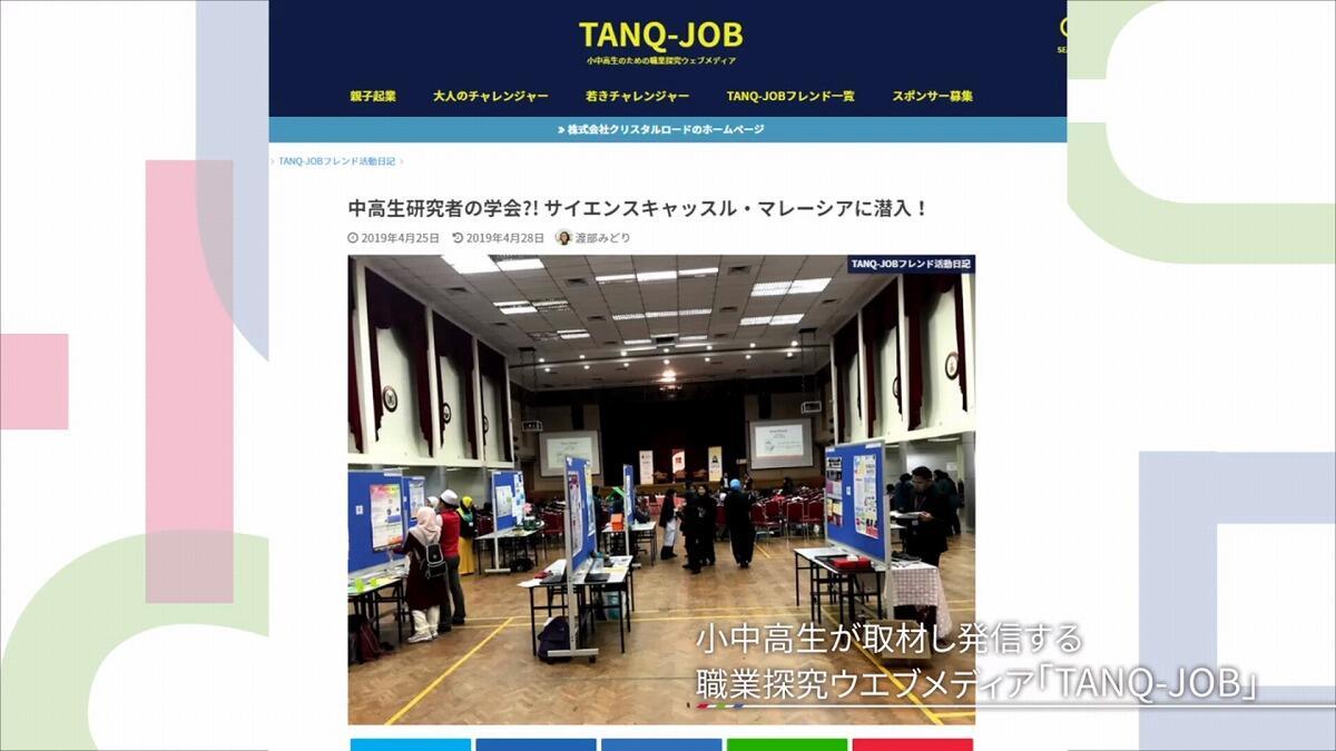 20190614_nikkei_33.jpg