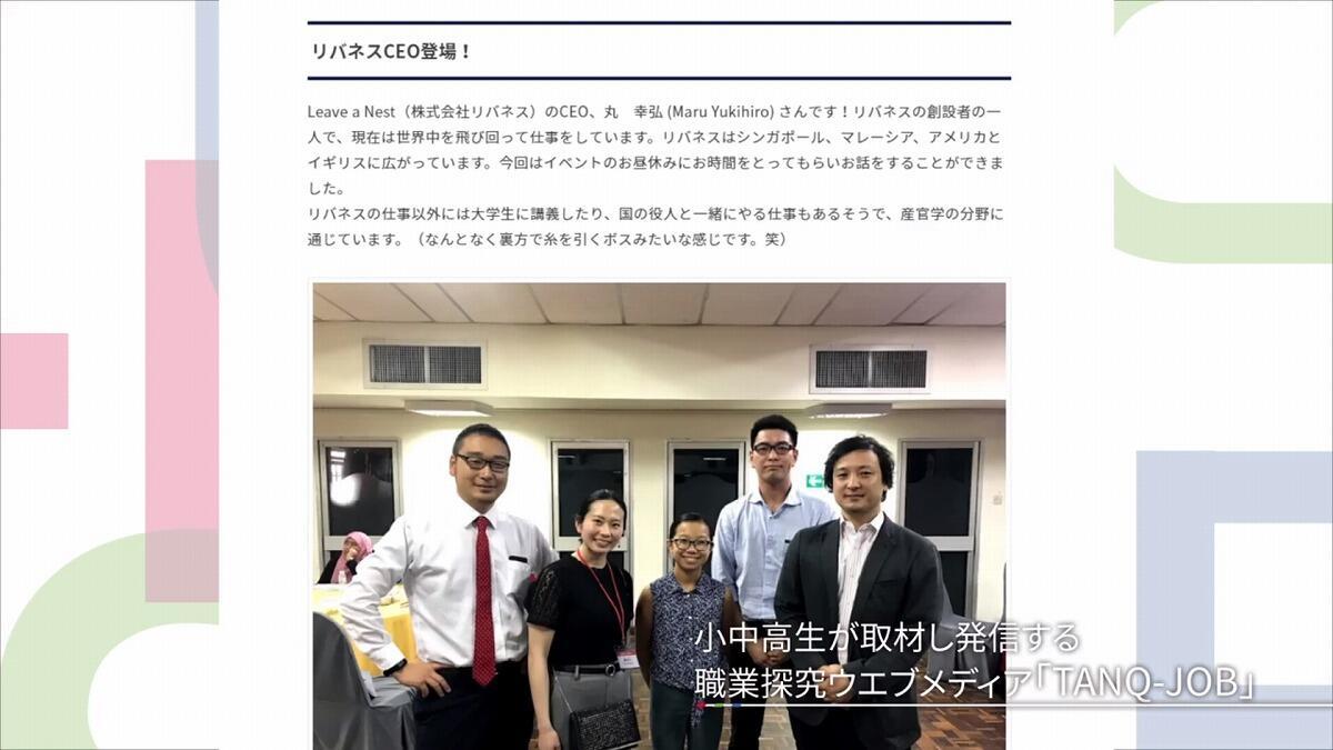 20190614_nikkei_34.jpg
