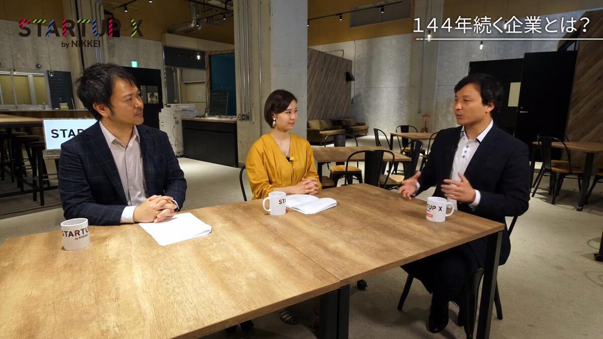 20190614_nikkei_39.jpg