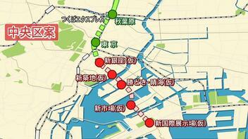 東京都心どこ通る? 新地下鉄構想で攻防激化!