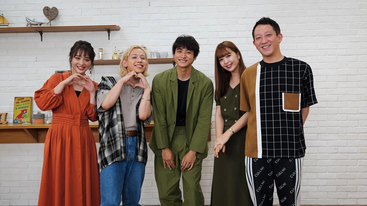 『恋んトス』個性豊かな新メンバーたちの恋の始まりに高橋茂雄、小関裕太ら大興奮