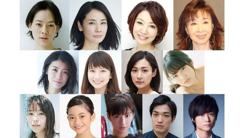 『凪のお暇』黒木華の母親役に片平なぎさ!市川実日子、三田佳子らの出演決定