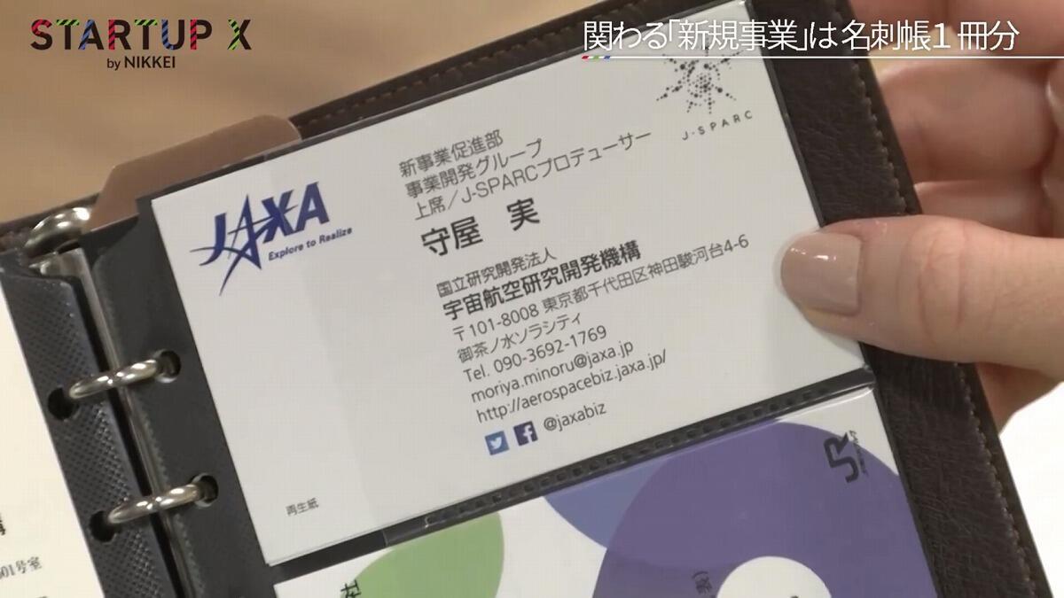 20190621_nikkei_11.jpg
