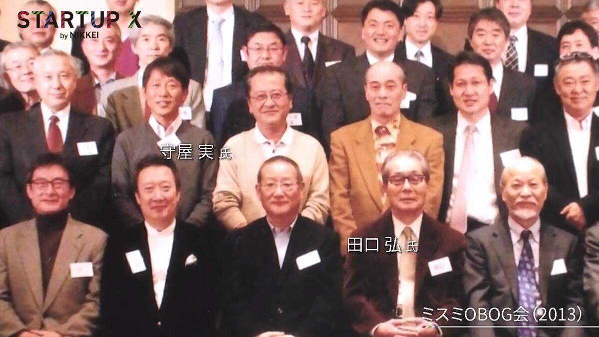 20190621_nikkei_28.jpg