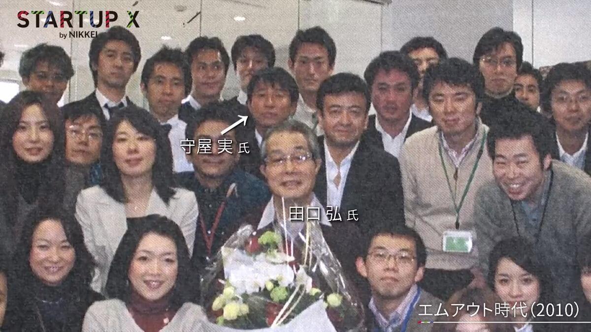 20190621_nikkei_31.jpg