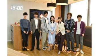 吉高由里子主演ドラマ『わたし、定時で帰ります。』最終回放送!結衣が選ぶ人生とは