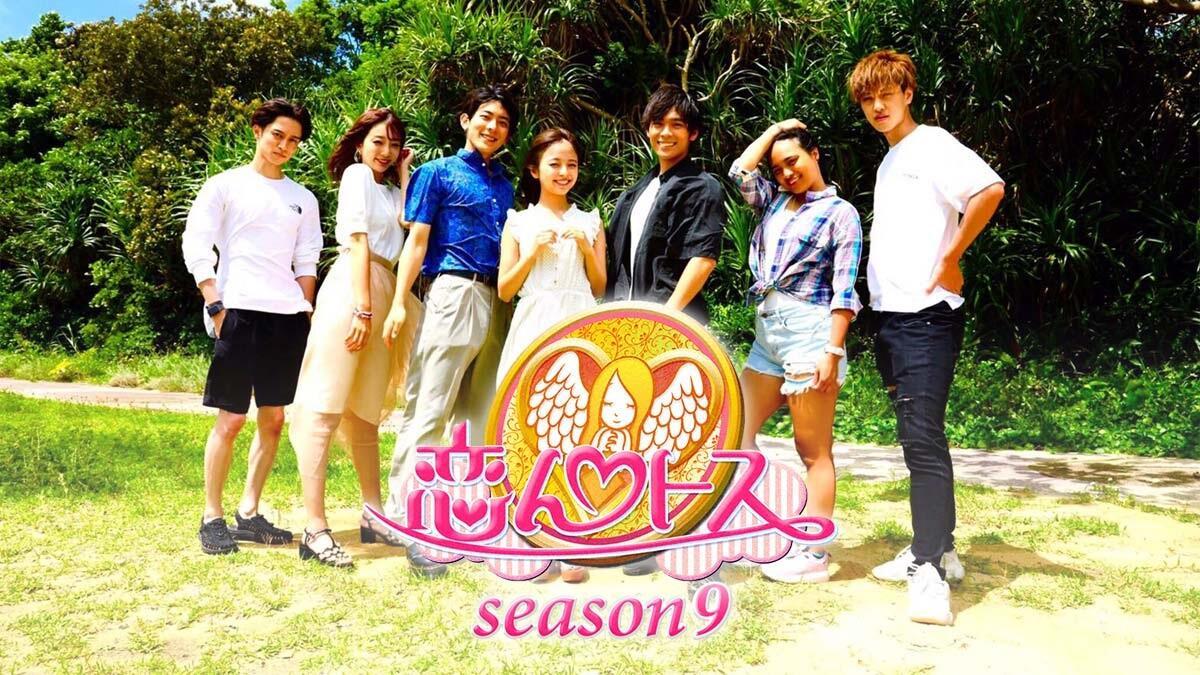 【ネタバレ】令和の男女7人夏物語『恋んトス』沖縄の海でカミングアウト