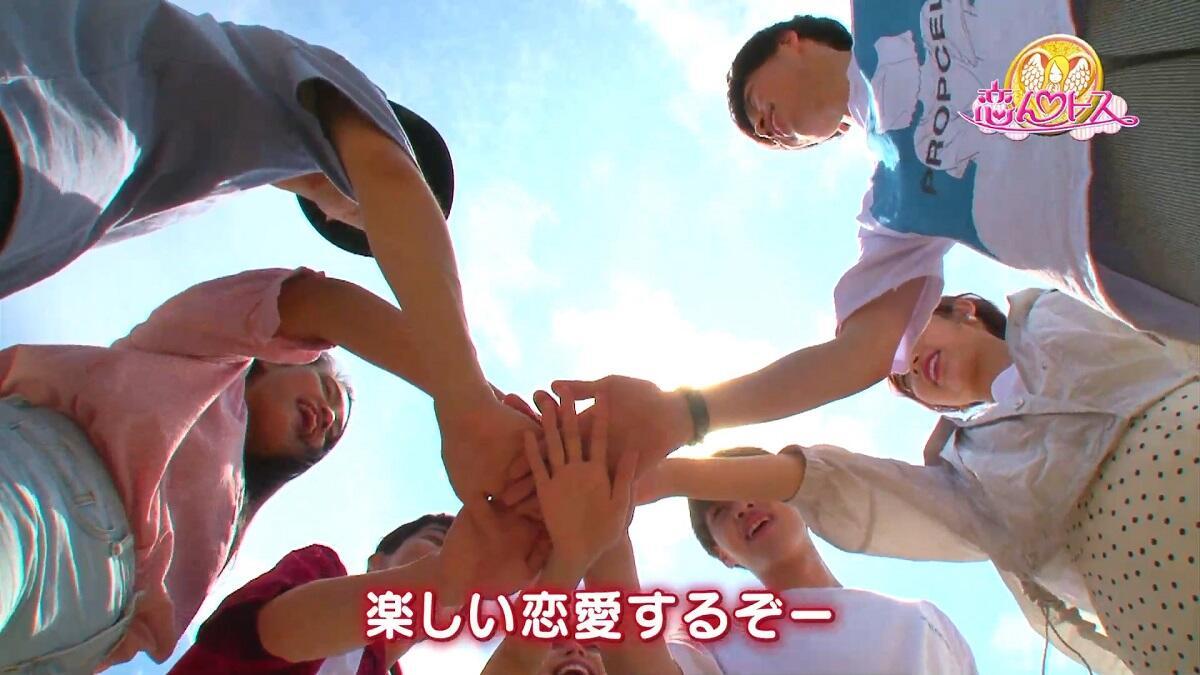 20190628_koi_08.jpg