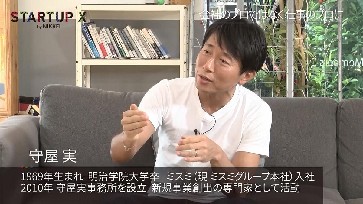 20190628_nikkei_07.jpg