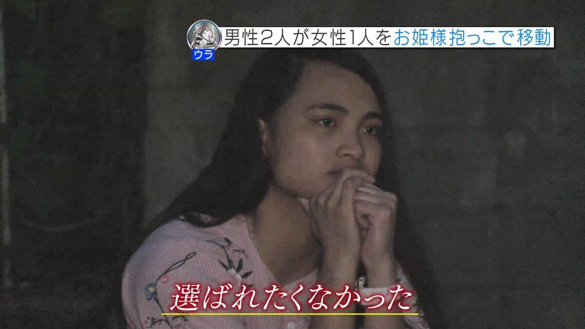 【ネタバレ】『恋んトス』元気娘アリサの辛い過去・・・恋の予感に小関裕太ほっこり