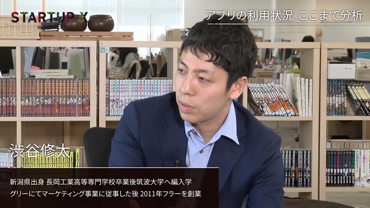 20190705_nikkei_05.jpg