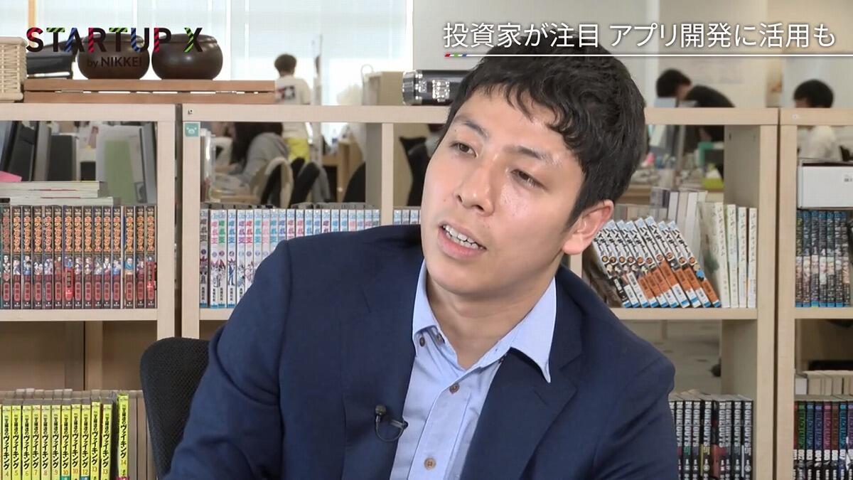 20190705_nikkei_12.jpg