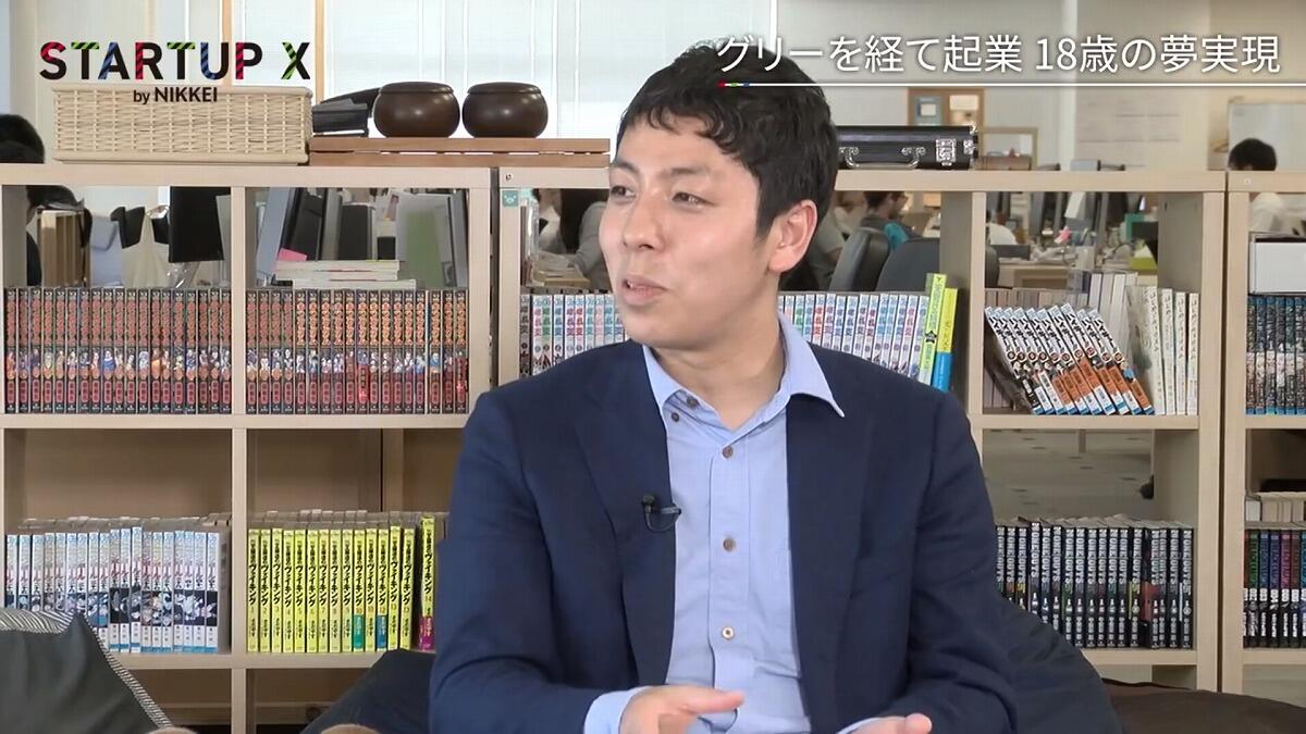 20190705_nikkei_27.jpg